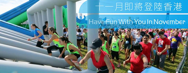 瘋狂障礙跑,Crazy Inflatable Run 5K,香港