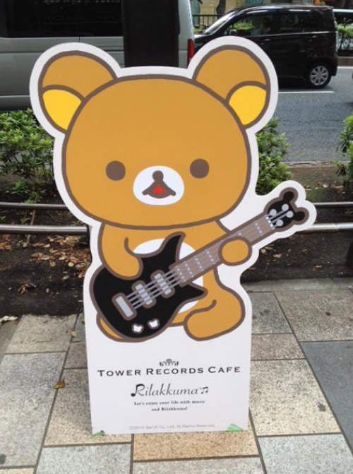 鬆馳熊咖啡廳,TOWER RECORDS CAFE,