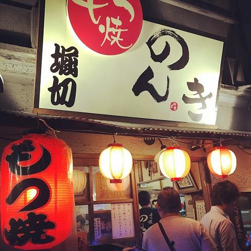 東京赤羽5間超CP值居酒屋